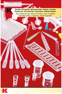 About Hong Thien My - HONG THIEN MY MEDICAL EQUIPMENT JOINT